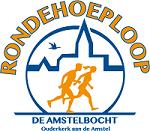 Geijsel Kroon Rondehoeploop logo